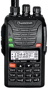 Wouxun  KG-UV6D / 2. 5kHZ